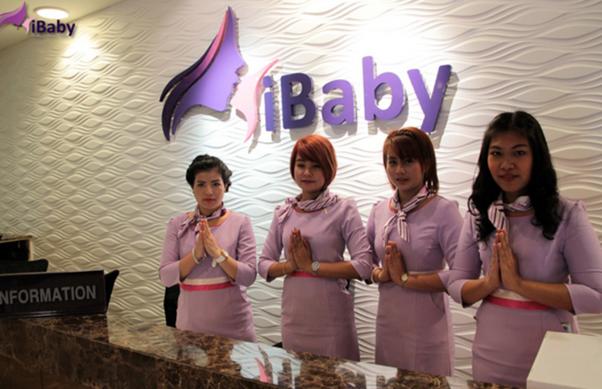 泰国ibaby试管婴儿生殖中心