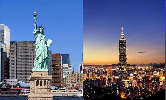 台湾试管婴儿,美国试管婴儿
