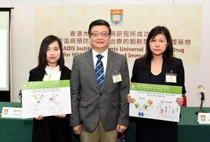 |香港大学成功研发用于艾滋病预防和免疫治?#39057;?#24191;谱抗体药物