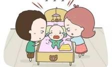 泰国试管婴儿杰特宁医院生双胎要多少钱
