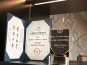 """春雨国际成功入选2017年度""""中国优秀民营科技企业"""""""