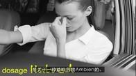 为什么药物常常对女性有危险的副作用?