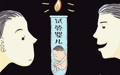 【泰国试管婴儿】试管过程你了解清楚了吗