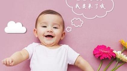 哪些人做泰国试管婴儿成功率会更高