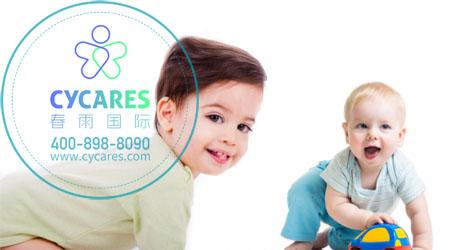 做泰国试管婴儿期间容易出现的错误有哪些