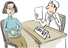 泰国试管婴儿怀孕后前三个月准妈妈要注意什么