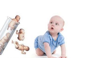 泰国试管婴儿为什么要花十几万