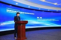 中国健康产业急速发展,专家热议产业革新
